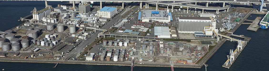 IIF Nagoya Port Tank Terminal (Land with leasehold interest)